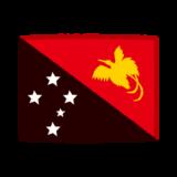 パプアニューギニア国旗のイラスト
