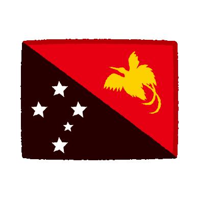 パプアニューギニア国旗のイラスト(2カット)