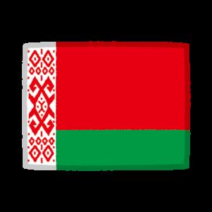 ベラルーシ国旗のイラスト
