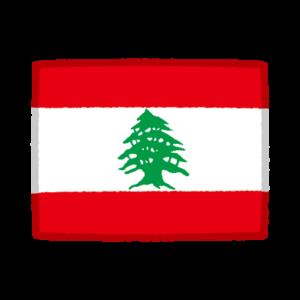 レバノン国旗のイラスト