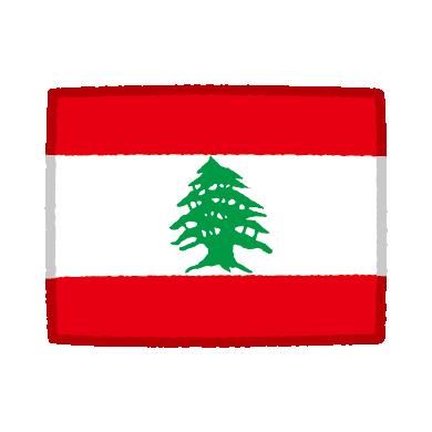 レバノン国旗のイラスト(2カット)