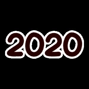 文字のイラスト(2020)
