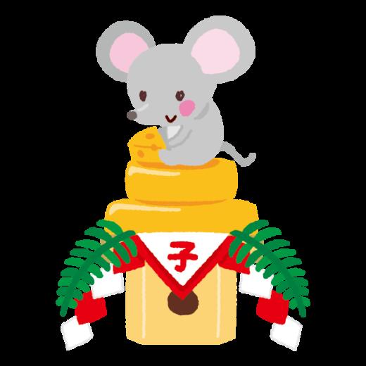 鏡餅のイラスト(ネズミ・2020干支)(3カット)