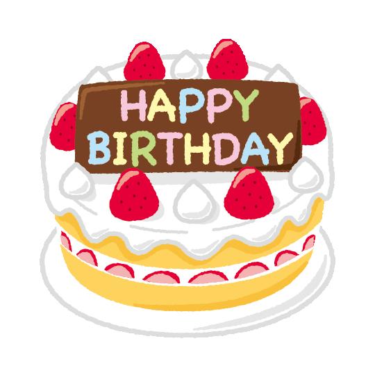 「ケーキ イラスト」の画像検索結果