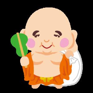 七福神のイラスト(布袋尊)