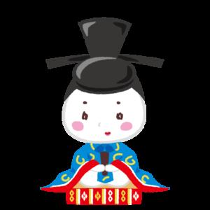 雛人形のイラスト(お内裏様・男雛・ひな祭り)
