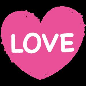 LOVEの文字イラスト(ハート)