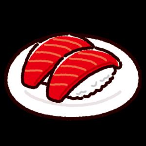 お寿司のイラスト(マグロ)