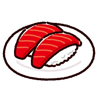 お寿司のイラストマグロ2カット イラストくん