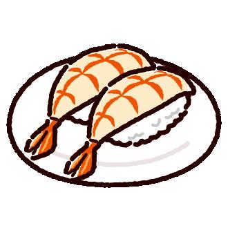 お寿司のイラスト エビ 2カット イラストくん