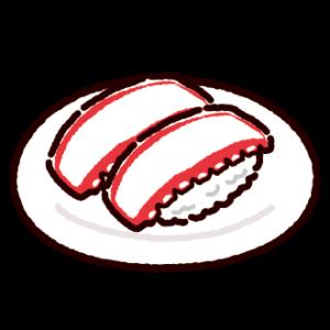 お寿司のイラスト(タコ)
