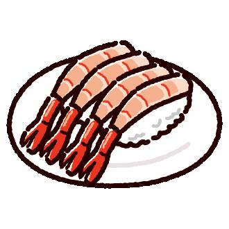 お寿司のイラスト 甘エビ 2カット イラストくん