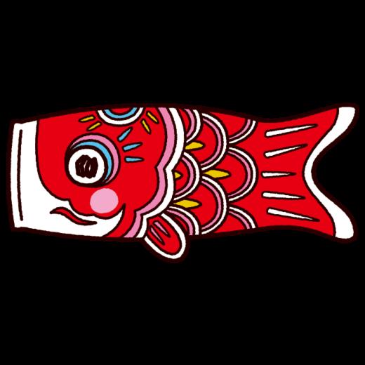 鯉のぼりのイラスト(こどもの日)(3カット)