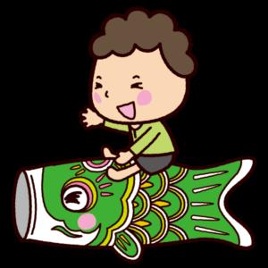 こどもの日のイラスト(鯉のぼり子供)