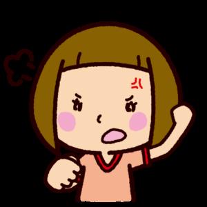 怒るイラスト(女の子)