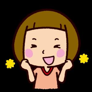 楽しい表情のイラスト(女の子)