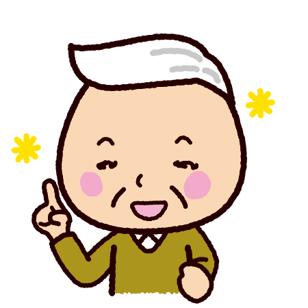 楽しい表情のイラスト(おじいさん)(2カット)