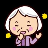 楽しい表情のイラスト(おばあさん)