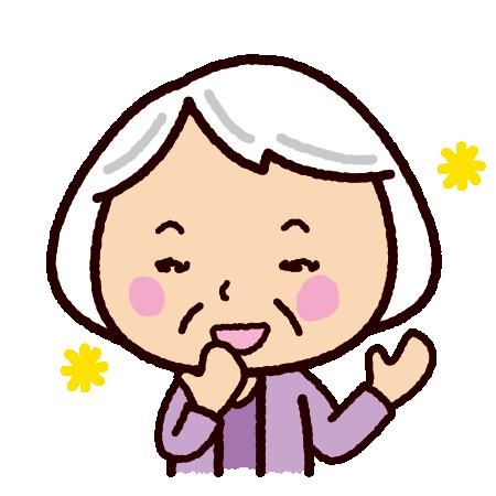 楽しい表情のイラスト(おばあさん)(2カット)