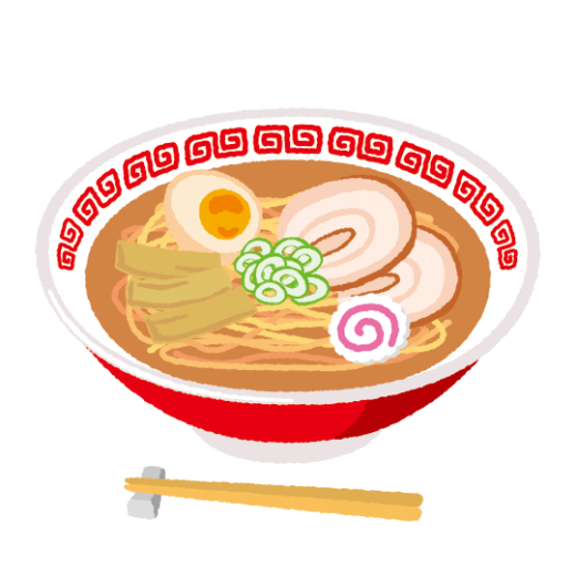 ラーメンのイラスト(中華そば)(2カット)