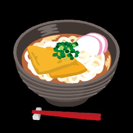 きつねうどんのイラスト(2カット)