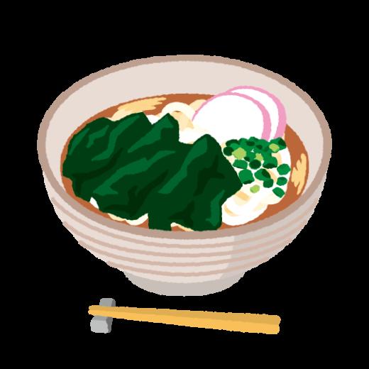 わかめうどんのイラスト(2カット)