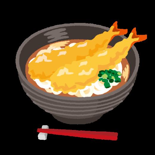 天ぷらうどんのイラスト(2カット)