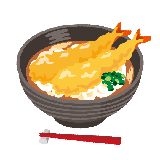 天ぷらうどんのイラスト2カット イラストくん