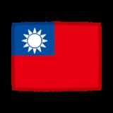 国旗のイラスト(中華民国・台湾)