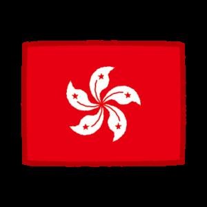 香港の旗のイラスト