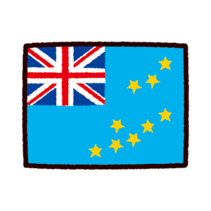 国旗のイラスト(ツバル)