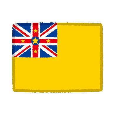 国旗のイラスト(ニウエ)(2カット)