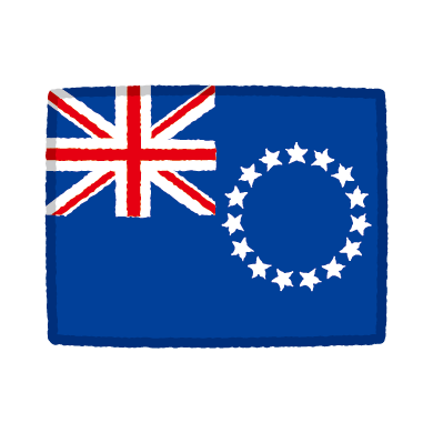 国旗のイラスト(クック諸島)(2カット)