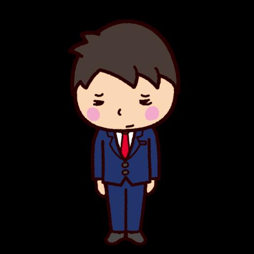 謝る男性のイラスト(サラリーマン)(2カット)