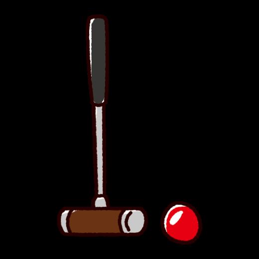 ゲートボールのスティックとボールのイラスト
