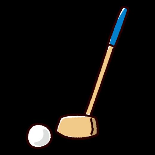 グランドゴルフのクラブとボールのイラスト