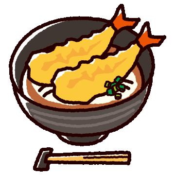 天ぷらうどんのかわいいイラスト