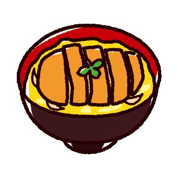 カツ丼のかわいいイラスト