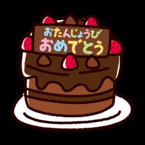 誕生日ケーキのイラスト