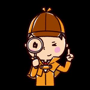 探偵のイラスト
