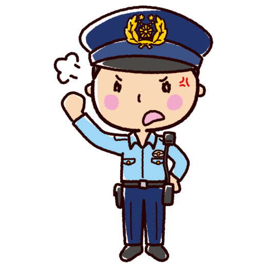 怒るイラスト(警察官・男性)