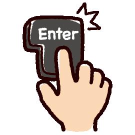 エンターキーをクリックするイラスト(4カット)