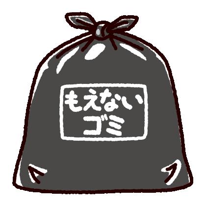 ゴミ袋のイラスト(黒)(3カット)
