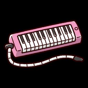 鍵盤ハーモニカのイラスト(ピアニカ)