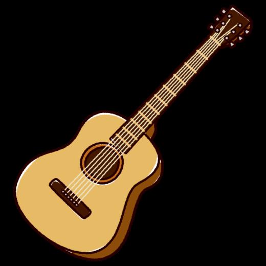 アコースティックギターのイラスト(2カラー)