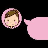 吹き出しのイラスト(SNS・会話・女性)