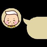 吹き出しのイラスト(SNS・会話・おじいさん)