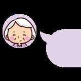 吹き出しのイラスト(SNS・会話・おばあさん)