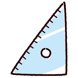 文房具のイラスト(三角定規)(2カット)