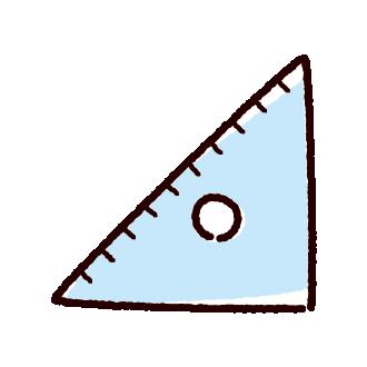 文房具のイラスト三角定規2カット イラストくん